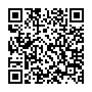 画像に alt 属性が指定されていません。ファイル名: QRcode.jpg