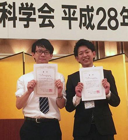 日本応用糖質科学会