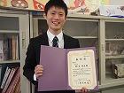 フードスペシャリスト資格認定試験において,学生が優秀賞を受賞しました!