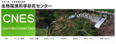 CNES公式ホームページ