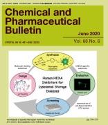 大学院生物資源利用科学専攻修了生 三浦一輝さんの論文が科学雑誌の表紙に選ばれました!