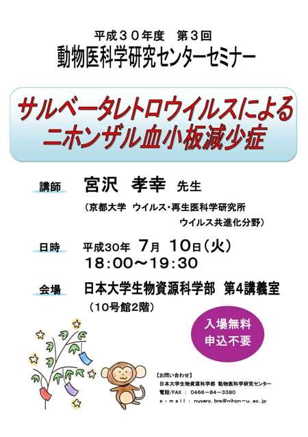H30No3miyazawa