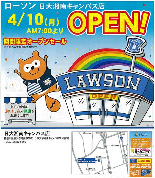 LAWSON500