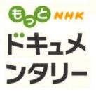 NHKBSプレミアム「プレミアムカフェ うなぎの気持ちがわかりたい」に海洋生物資源科学科の塚本勝巳教授が出演しました