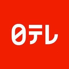 本学部 生物環境工学科 三谷 奈保 専任講師が、日本テレビ「いた!ヤバイ生き物 キケン生物と大バトル」に出演します