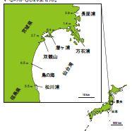 海洋生物資源科学科 中井静子助教 が参加したプロジェクトの研究成果【続報】