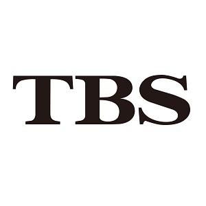 本学部 生物環境工学科 串田 圭司 教授が、TBSテレビ「サンデーモーニング」にも出演予定です