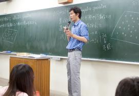 教育研究上の目的