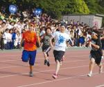 運動会〈スポーツフェスタ〉