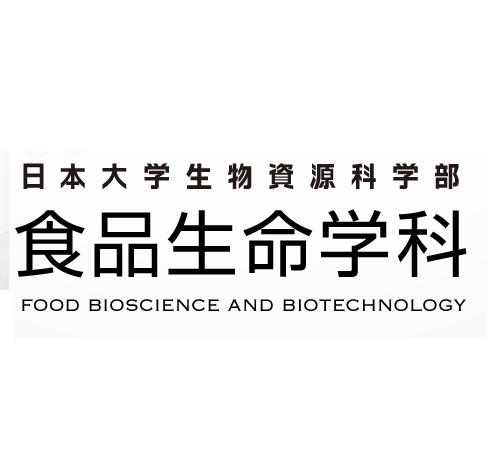 食品生命学科のOB・OGによる食品衛生監視員・管理者懇談会を開催