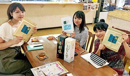 蔵元への協力依頼調査①450