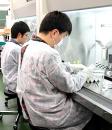 獣医微生物学研究室