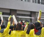 学部祭〈藤桜祭〉