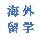 日本大学本部海外留学説明会を開催します(4/13実施)