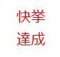 国際地域開発学科 沖廣 諒一さん(馬術部)が世界大会で個人総合優勝しました
