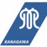 「神奈川県公立学校教員採用について 他 神奈川県からのお知らせ」