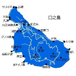 大学院 生物環境科学専攻の中園和憲さんの研究が南日本新聞で紹介されました