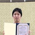 日本応用糖質科学会 ポスター賞
