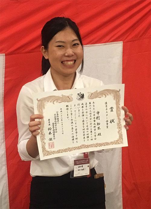 nakamura500