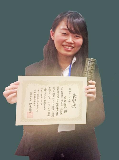 natsui501N