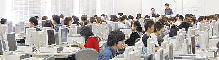 教育情報|学部情報|日本大学生...