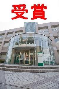 【受賞】応用生物科学科 髙野 英晃 専任講師が日本農学進歩賞を受賞しました