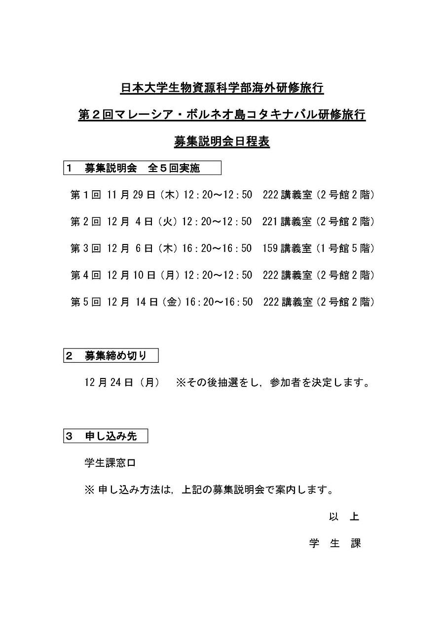 schedule900
