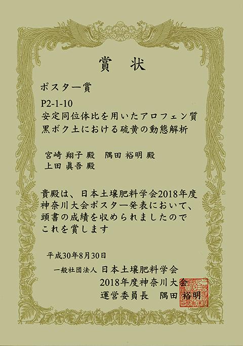 shoujyou480
