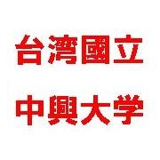 台湾国立中興大学と日本大学の研修プログラムを実施しました