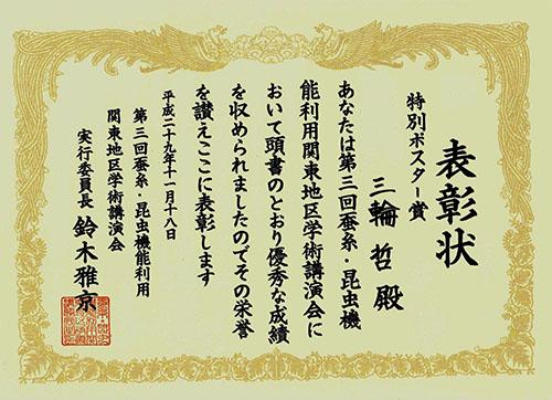 tokubetsu500