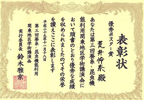 yushu500